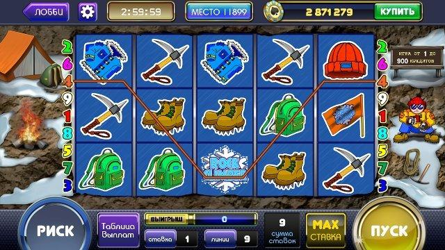 Что прячут русалки в сундуках виртуальных казино Вулкан Платинум?
