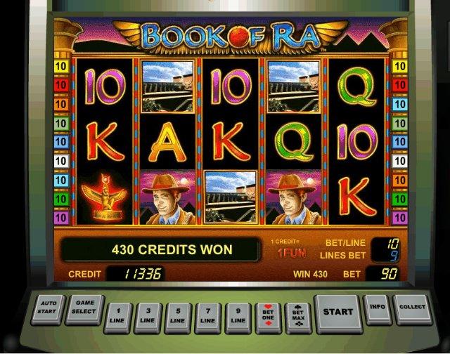 Booi казино - лучшее в своем роде