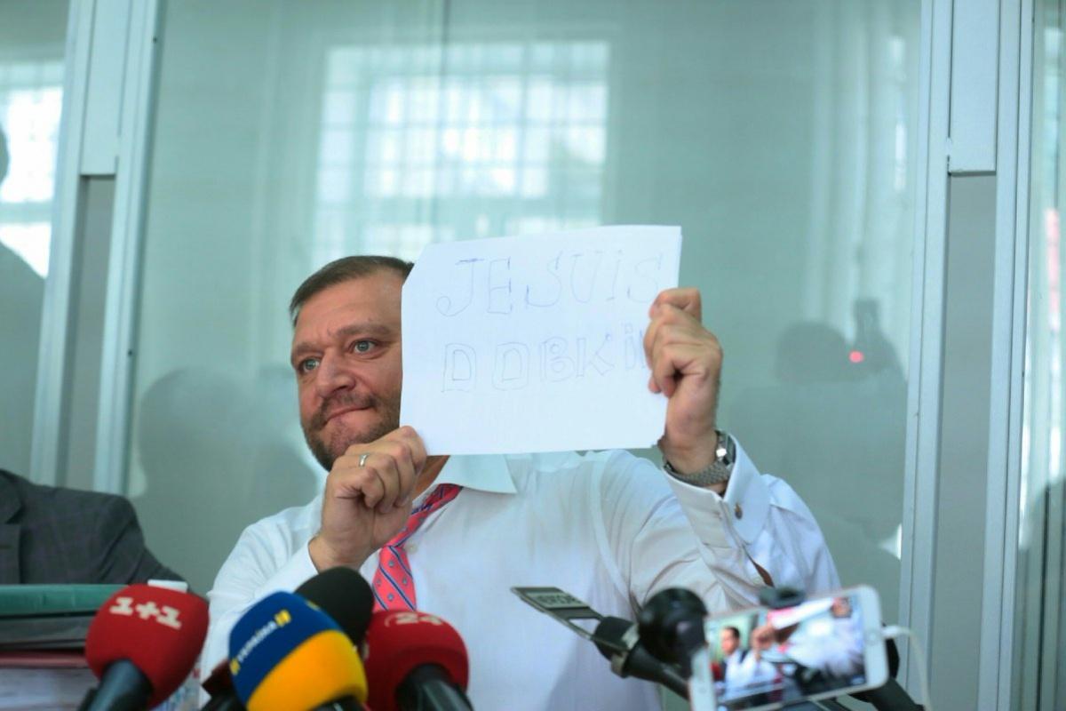 Осенью в парламенте ожидается «большая чистка» от Луценко: кого не тронет Генпрокурор?