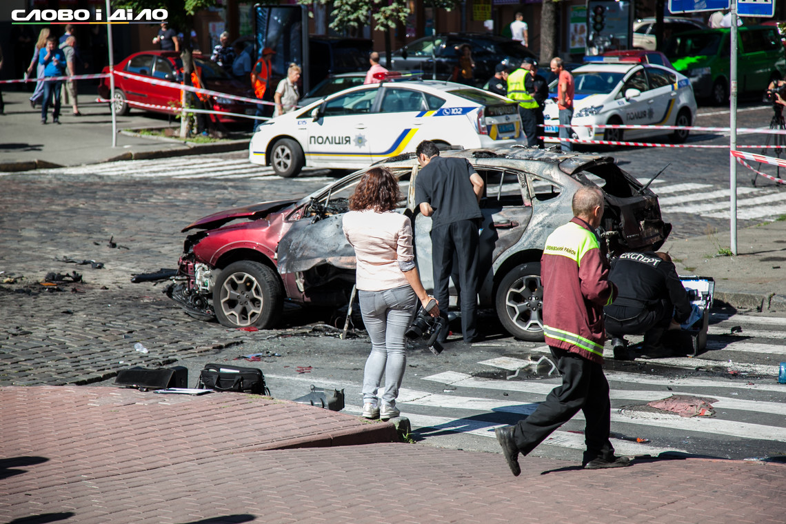 Бандитская европейская столица: появились подробности расстрела россиянина