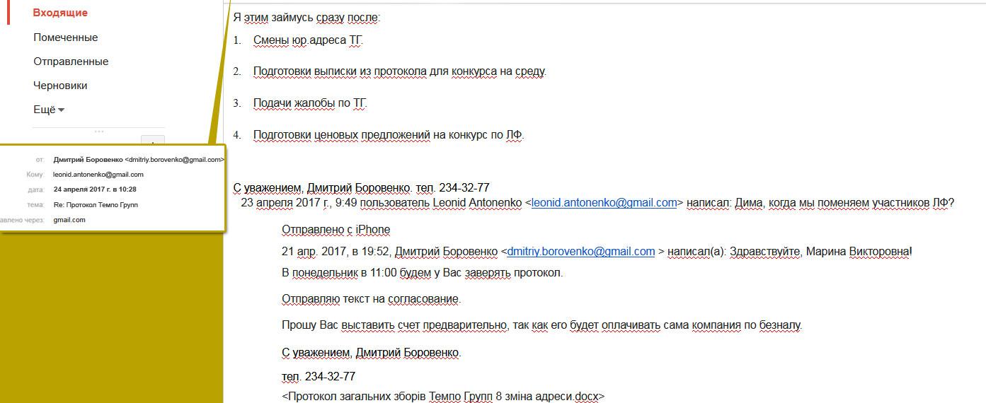 Депутат «по-одесски»: столичный чиновник умело зарабатывает на шантаже
