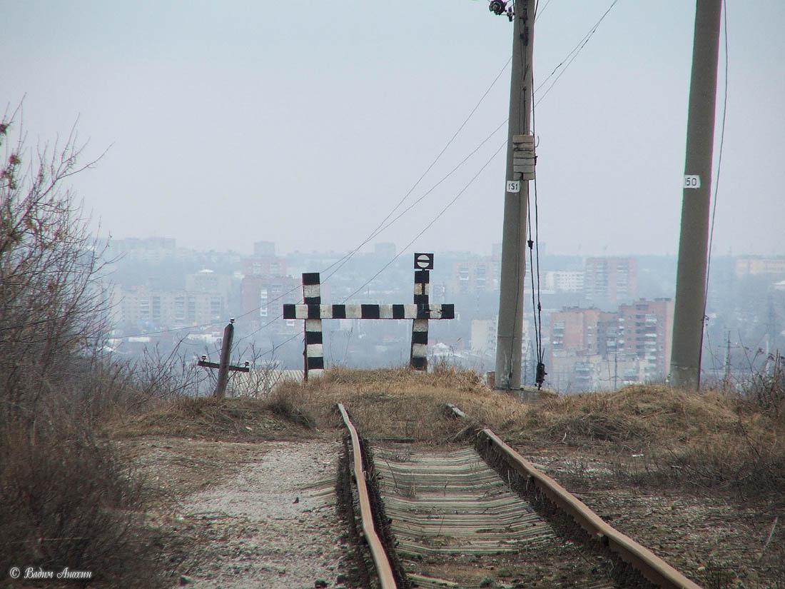 Не поделили рельсы или шпалы: очередная грызня в Укрзализныце