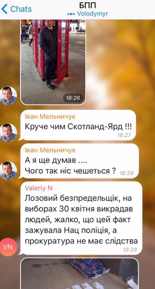 Радикалы бросили вызов Генпрокурору: каков будет ответ Луценко?