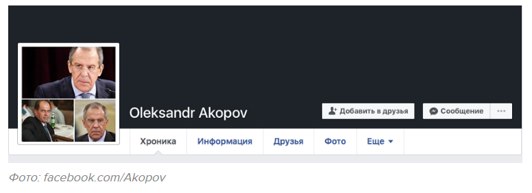 Украинец, вслепую посадивший побитый градом лайнер, рассказал о своей фотографии Лаврова и награде Порошенко