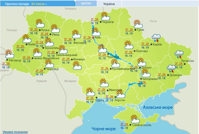 Со следующей недели в Украину придет сильная жара, — синоптик