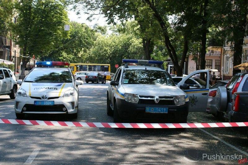 Ни дня без приключений! Очередной взрыв прогремел в Киеве. 90-е вернулись?
