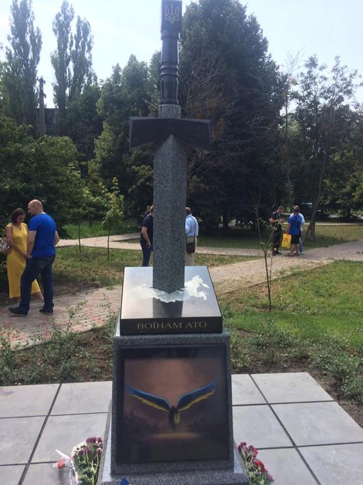 Diablo 3: в Киеве появился «компьютерный» памятник воинам АТО