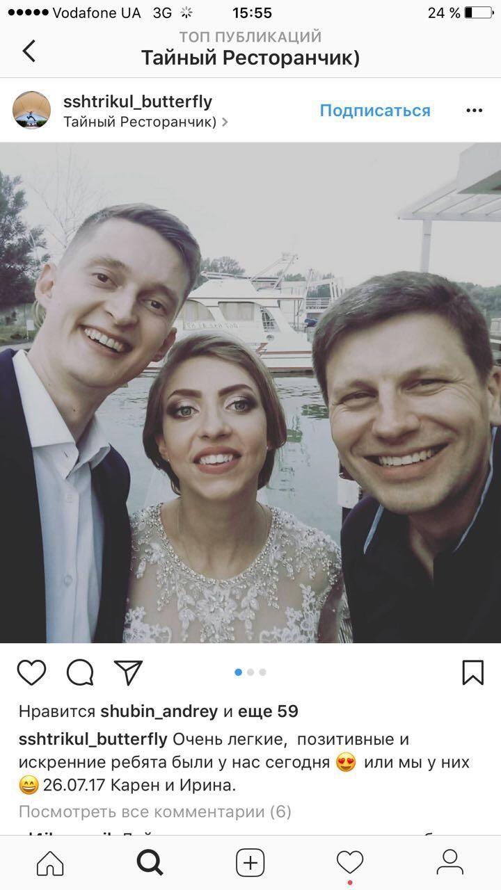 Похороны свадьбе не помеха
