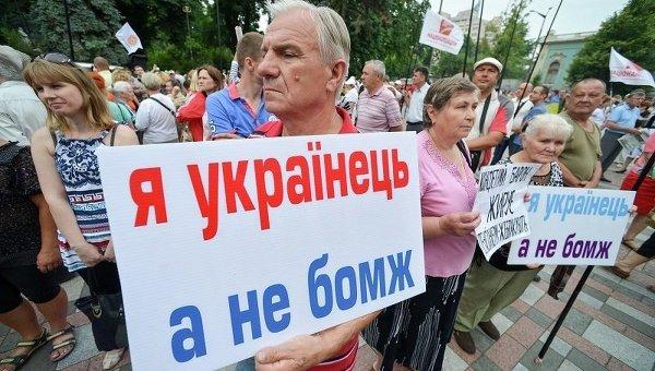 Выжить любой ценой: украинцам подготовили «долговой квест»