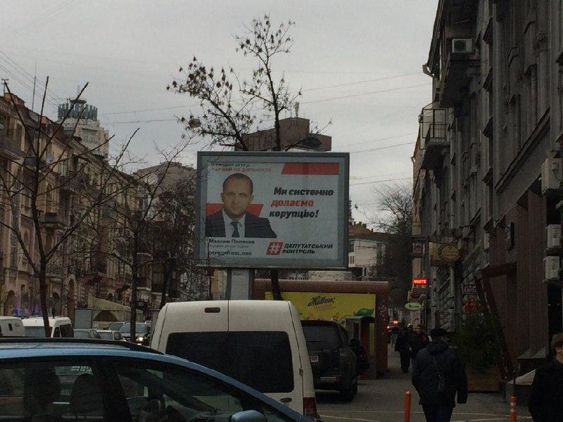 Сбился прицел: политик назвал основные промахи власти