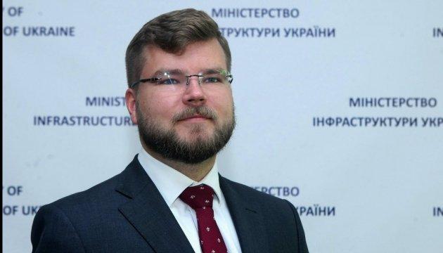 Балчун передал бороду новому руководителю «Укрзализныци» (фото)