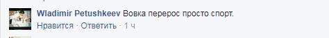 Уход Кличко из спорта: как отреагировали соцсети