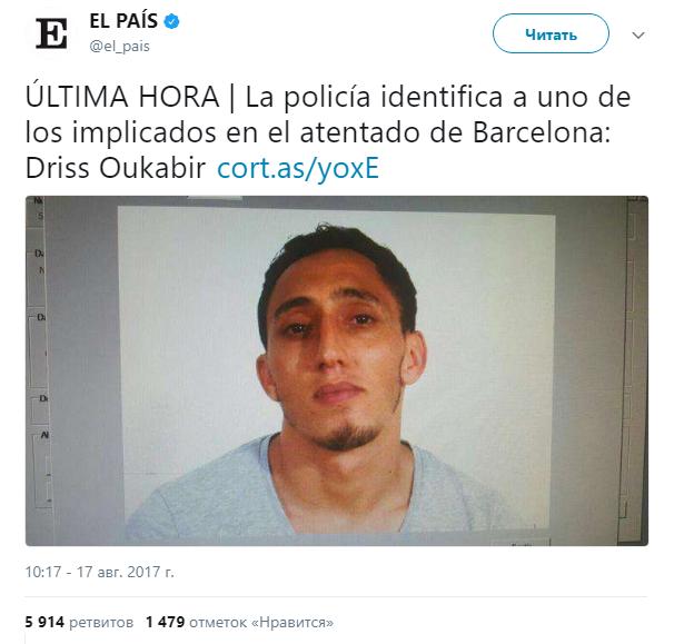 О жутком теракте в Барселоне ЦРУ предупреждало заранее. Десятков жертв избежать не удалось