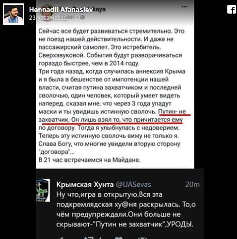 Блогер и политзаключенный навели шуму: Путин — не захватчик, власти — импотенты