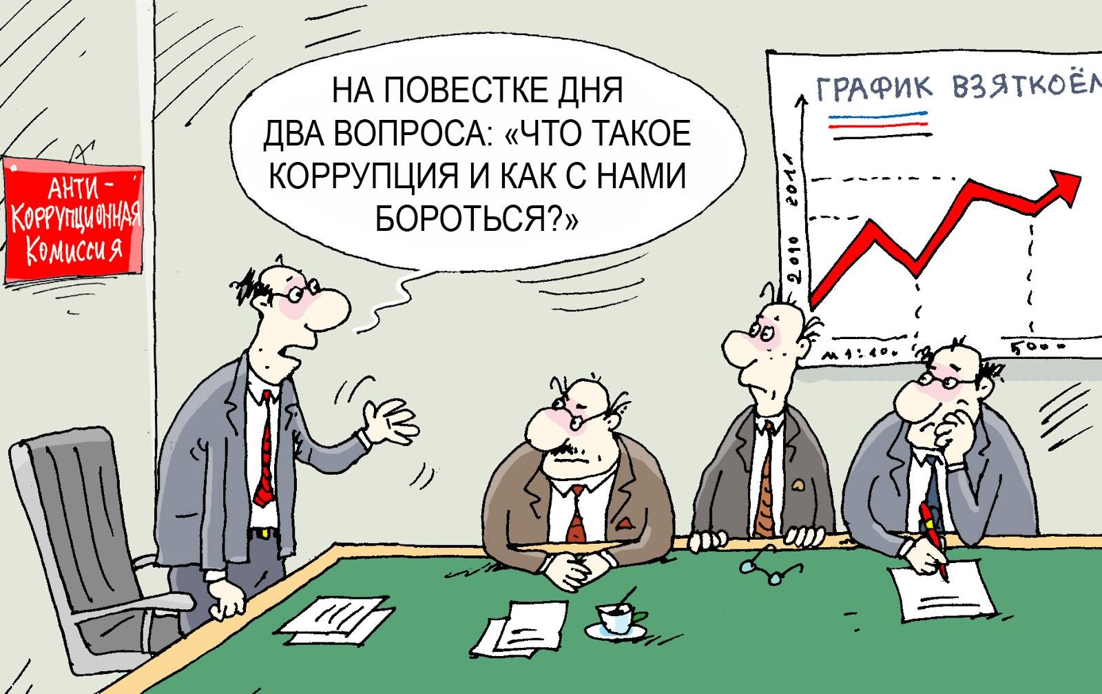 СМИ: Трамп помог главному «реформатору» Украины с коррупционными схемами. Дожились!