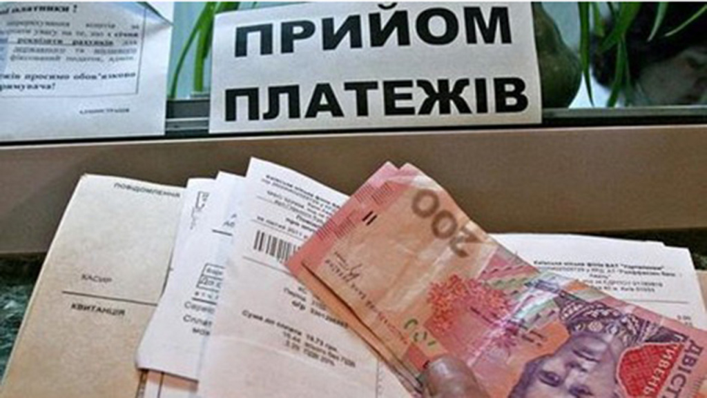 Биткоинт в Украине: что это такое, законно ли это и как на нем заработать
