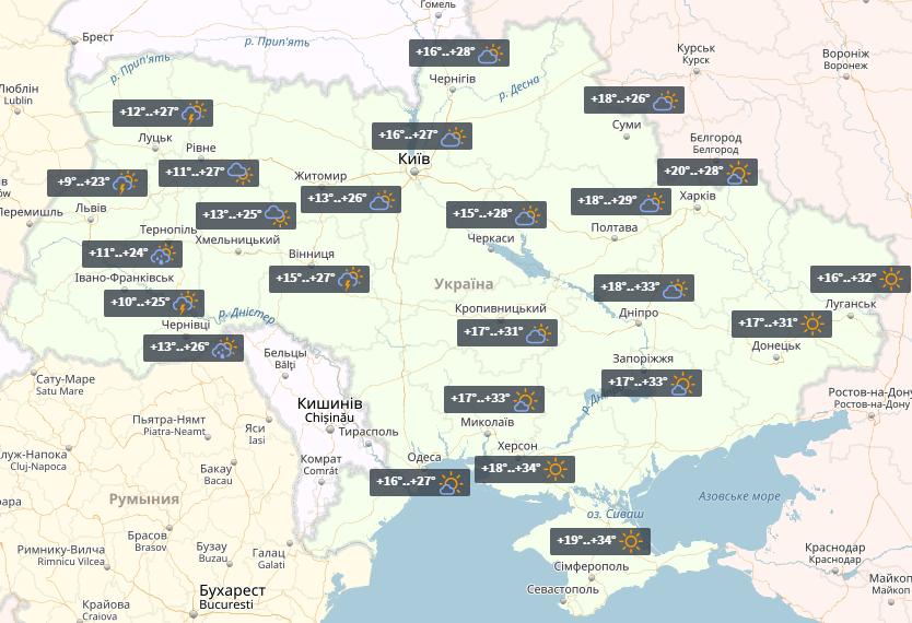 Западную Украину накроют дожди, в большинстве регионов ожидается теплая погода