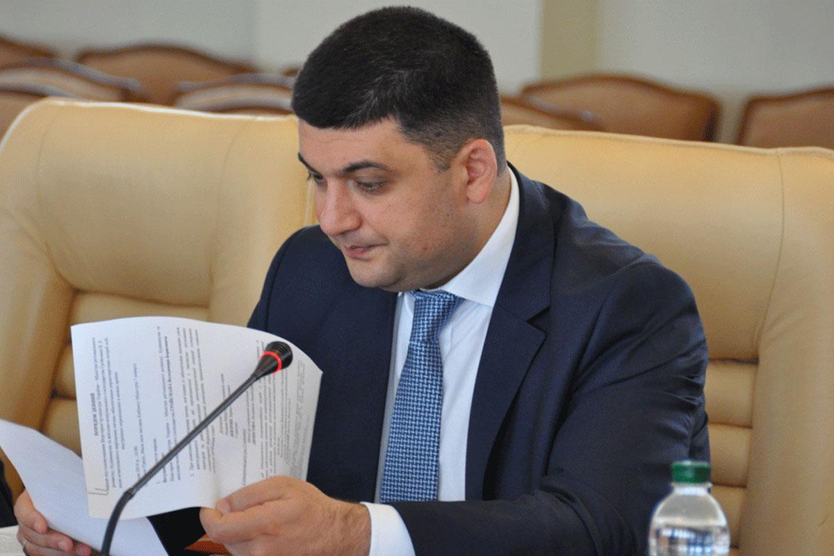 Парламент Румынии жестко прошелся по реформе Гройсмана