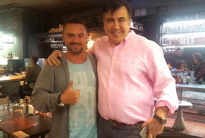 Саакашвили без проблем гуляет по Киеву