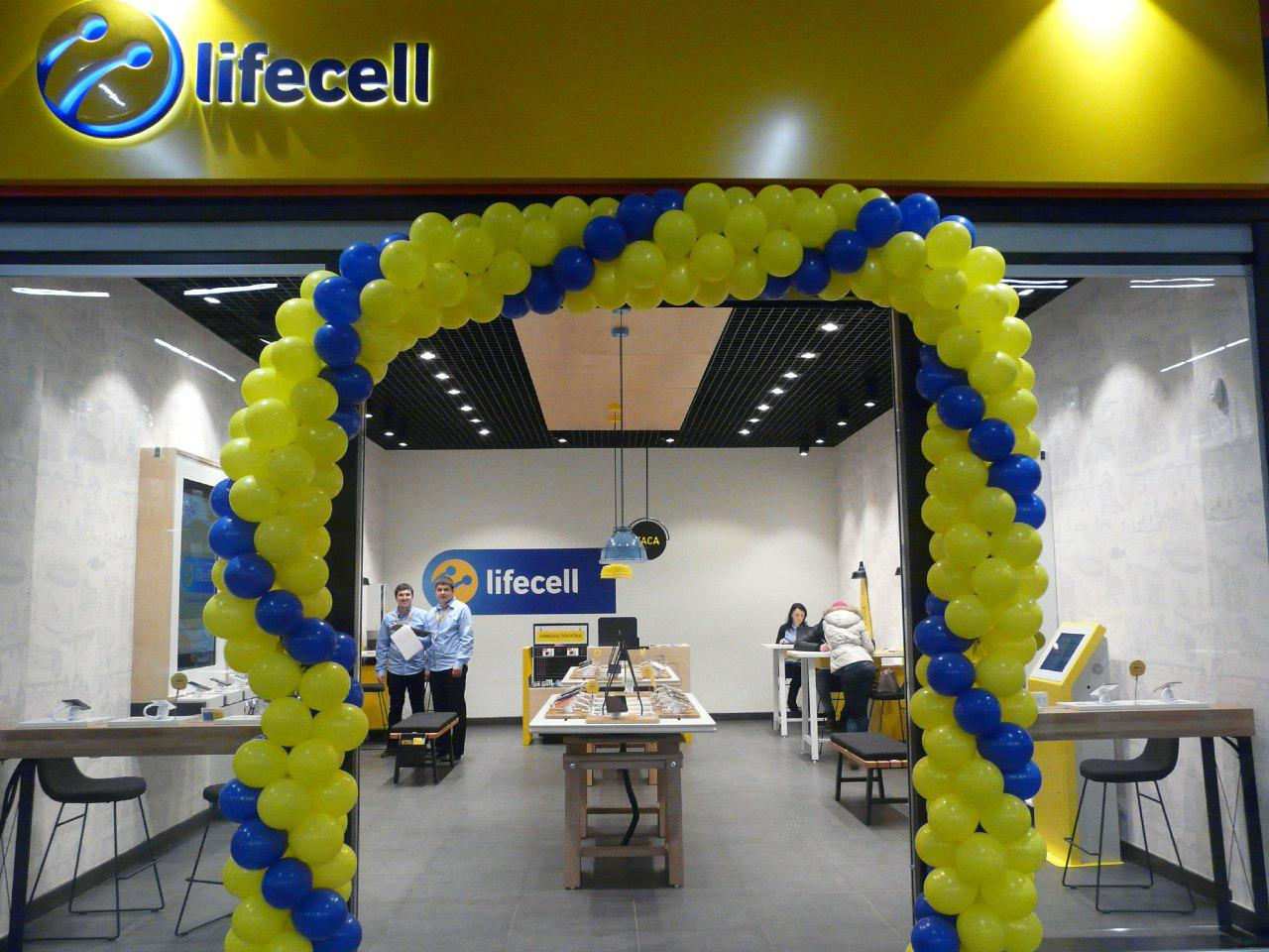 Бюджетная связь по премиум цене: что скрывается за тарифами Lifecell