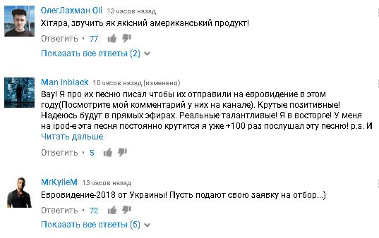 """Новый хит! Меломаны в восторге от сказочного дуэта, который """"взорвал"""" зал на популярном шоу"""