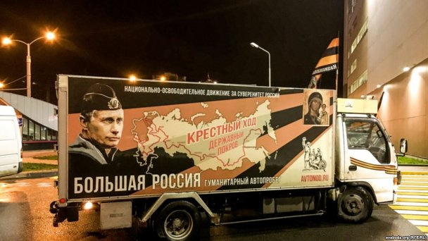 Сектанты Путина возили по Минску огромный плакат своего кумира
