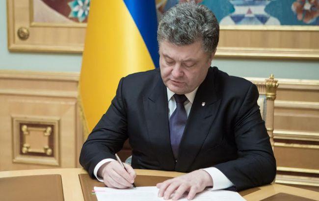 СРОЧНО! Порошенко подписал закон о полной украинизации школ