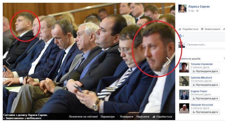 ЖУРНАЛІСТ: На нараді у Луценка у першому ряді сиділи екс-регіонали