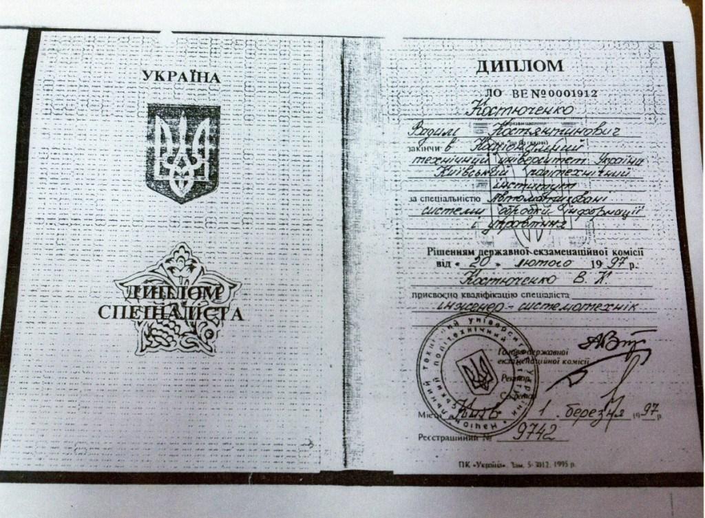 Ключевая фигура украинского футбола оказалась проФФессором