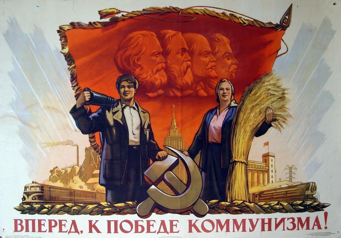 """Фантастика: мрія радянських людей збулася в США. В офісі Facebook настав """"комунізм"""""""