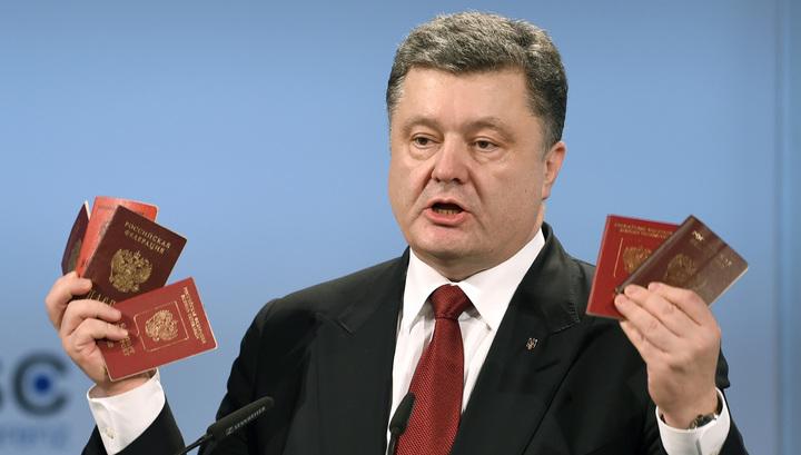 Петру Порошенко срочно подбирают новый паспорт