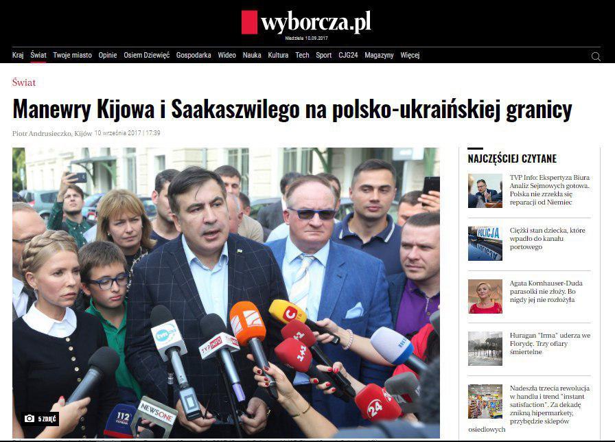 Польские СМИ о марафоне Саакашвили: скандал, репетиция выборов или клоунада?