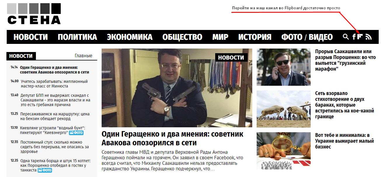 Теперь наши новости можно читать в популярном приложении!