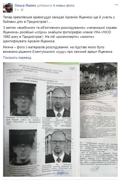 Все тайное становится явным: юношеские фото Яценюка взорвали сеть. Созрел в 18 лет