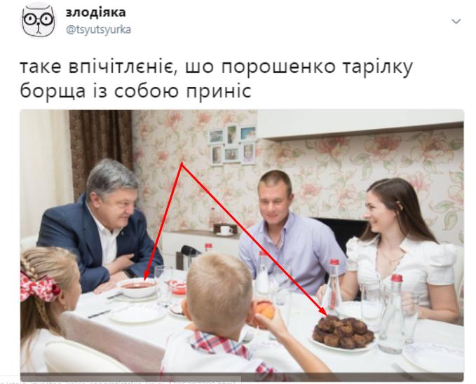 Одна тарелка борща и штук 15 котлет: как Порошенко отобедал в гостях у танкиста