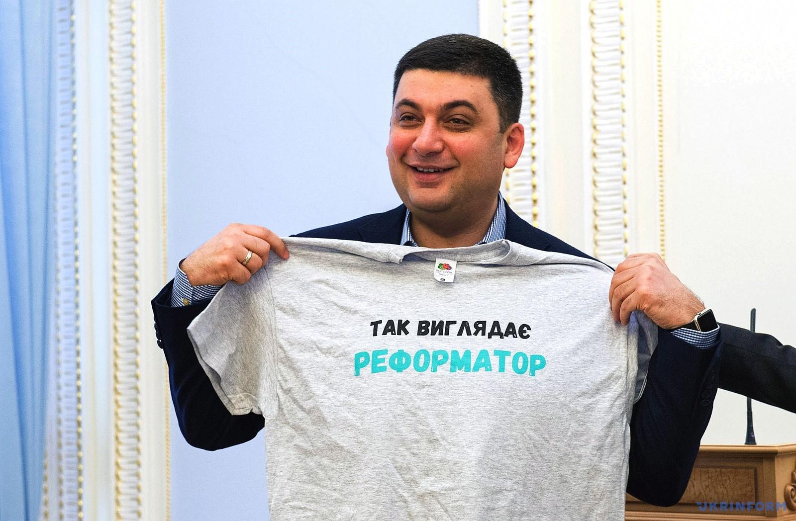 """Гройсман """"получил по ушам"""" от евродепутата: реформы и коррупция уже раздражают"""