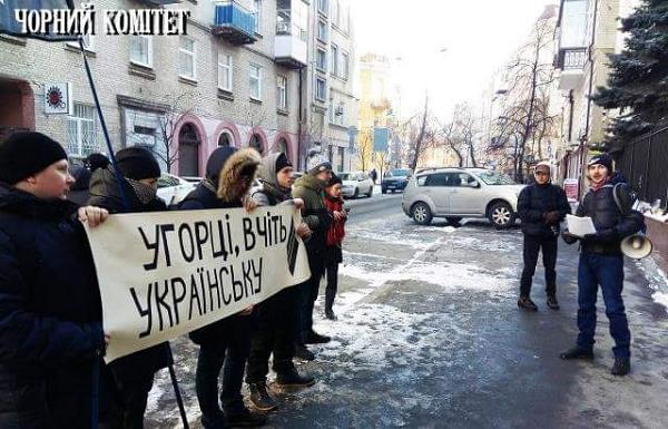 Это не к добру: в Европе призвали бойкотировать Украину