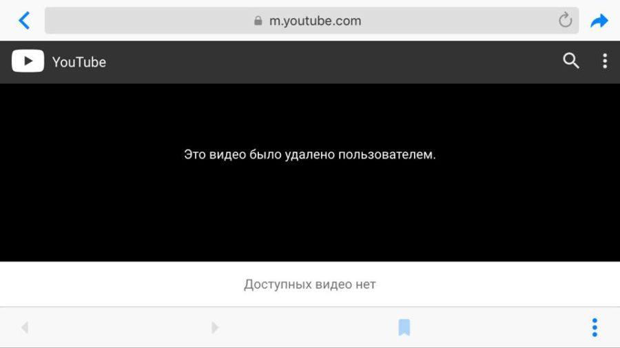 Скандальное видео с Гройсманом удалили из сети
