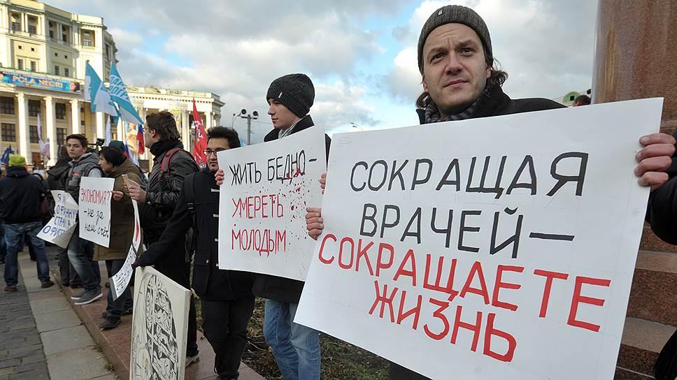 Украинцы вымирают, а врачи выезжают на заработки. Вот такая реформа