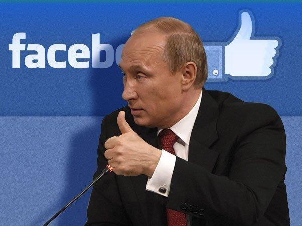 Реформа Facebook: Как скандал с Россией и выборами в США соцсеть изменит