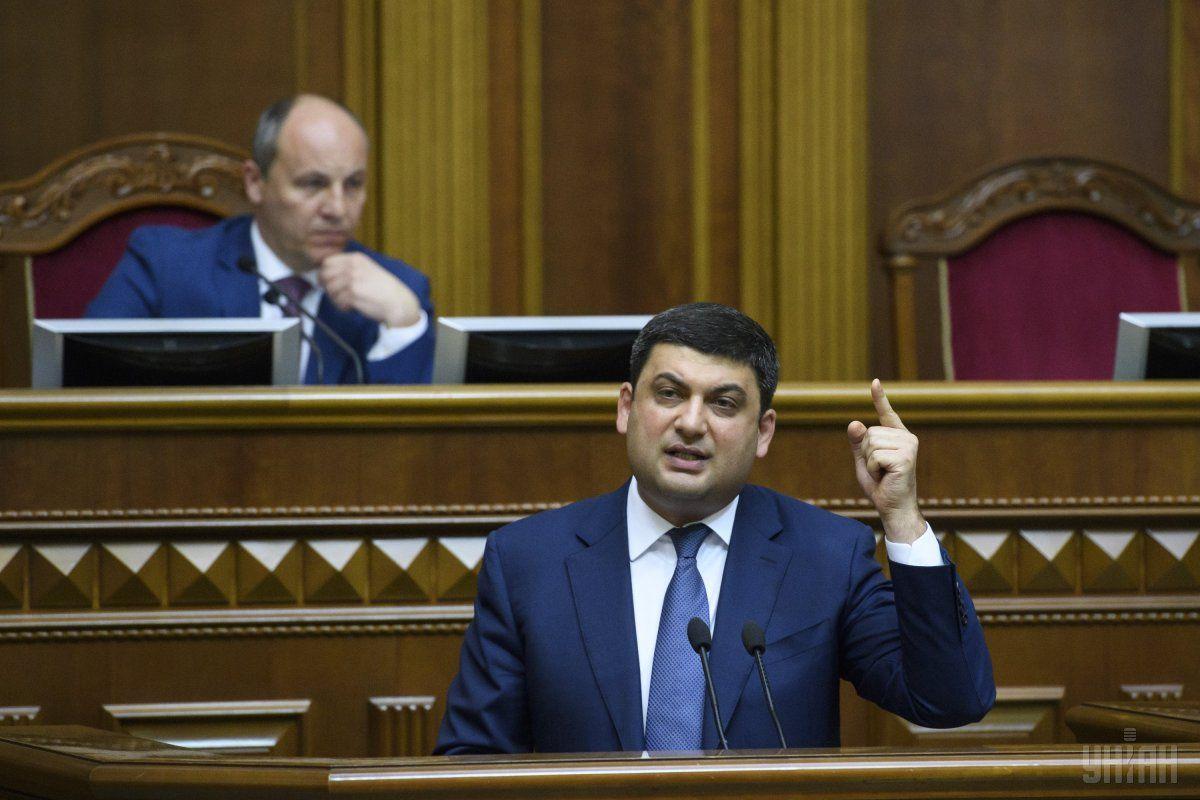 Подарок от власти: украинцам подготовили такое, от чего сведет челюсти