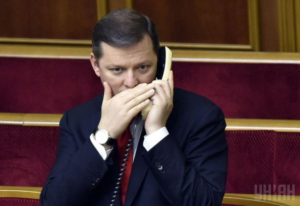 Ляшко вернулся с отдыха и зачем-то наведался к Порошенко