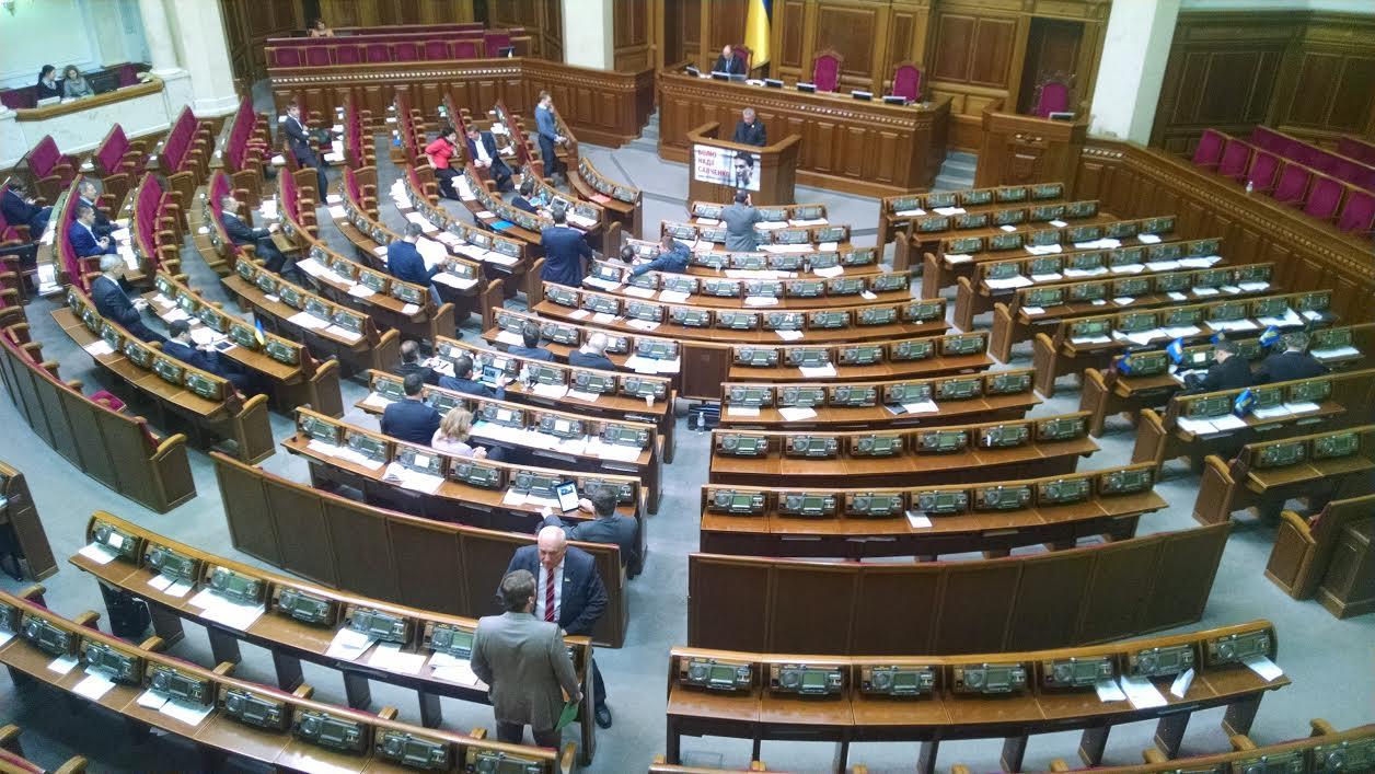 Каникулы закончились, но депутаты так и не ходят на работу