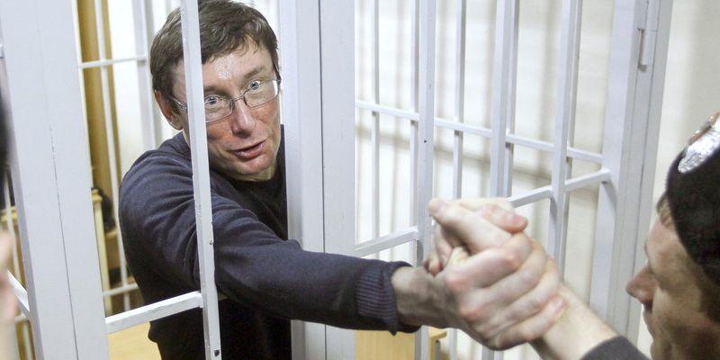 НЕОЖИДАННО! Угадайте, куда пристраивают судей, посадивших Луценко