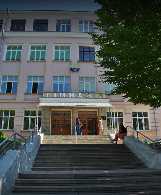 В киевской гимназии массово отравились дети