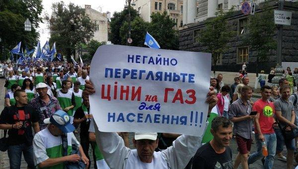 """Терпение лопнуло: Киев поднимается на """"коммунальный Майдан"""""""
