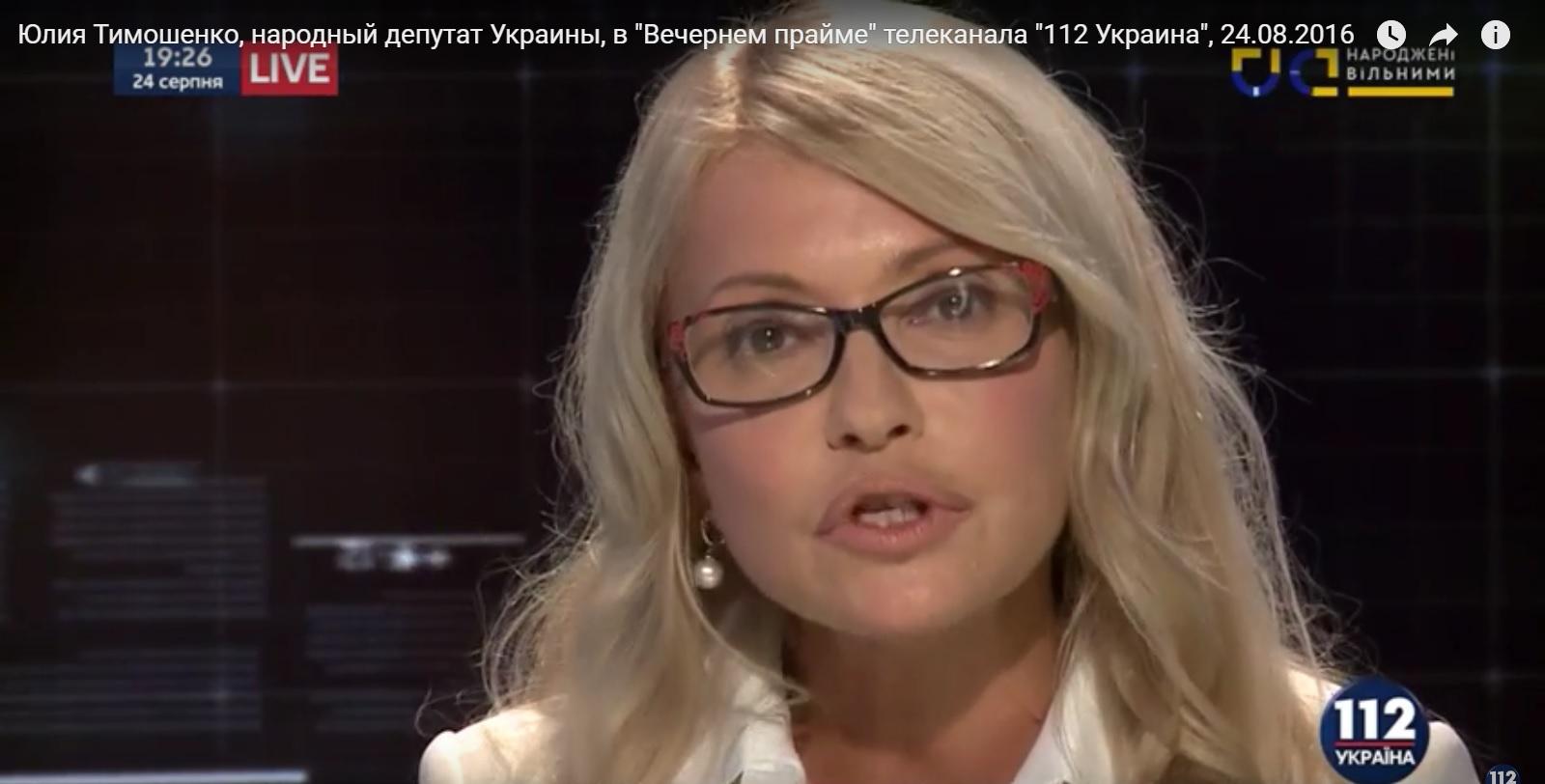 """Ботокс мозги вытеснил: Кива """"прошелся"""" по Тимошенко"""