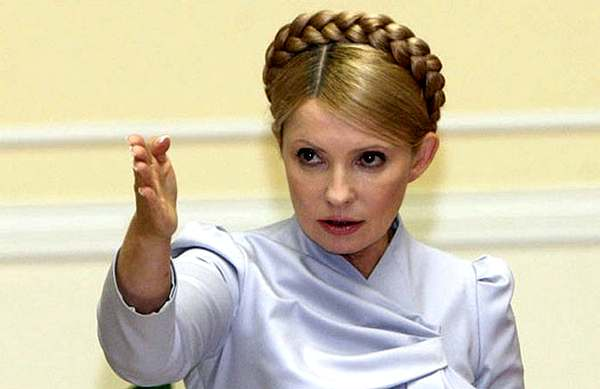 """Как Тимошенко границу переходила: в сети опубликовали видео """"прорыва"""""""