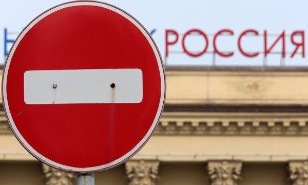 Дожились: СБУ хочет ввести запрет на поездки в РФ. Не для всех, но тем не менее