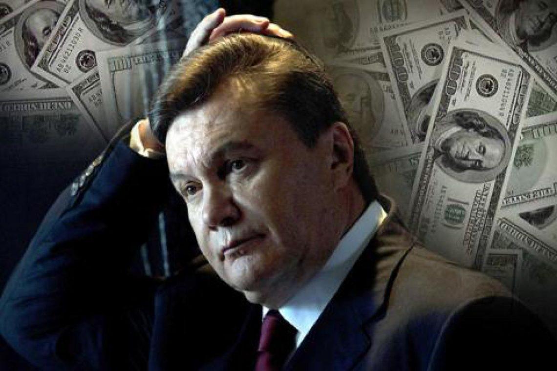 Вы даже не догадываетесь, почему от нас прячут деньги Януковича